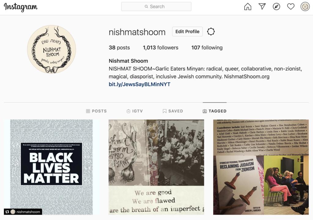 Screenshot of Nishmat Shoom Instagram