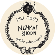 Nishmat Shoom